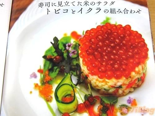 株式会社旭屋出版:料理と食の本の出版社