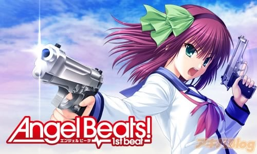 Angel Beats! -1stbeat-